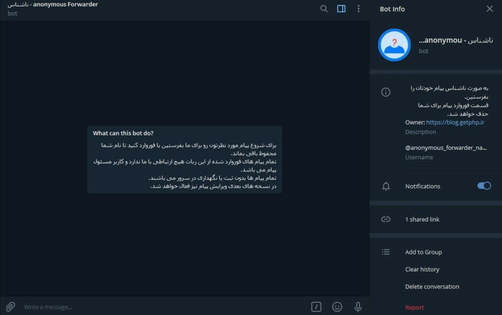 Anonymous forwarder telegram